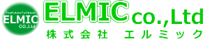 ELMIC co.,Ltd